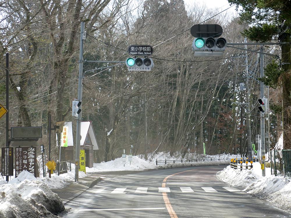 旭日丘から約5kmの東小学校前信号を通過