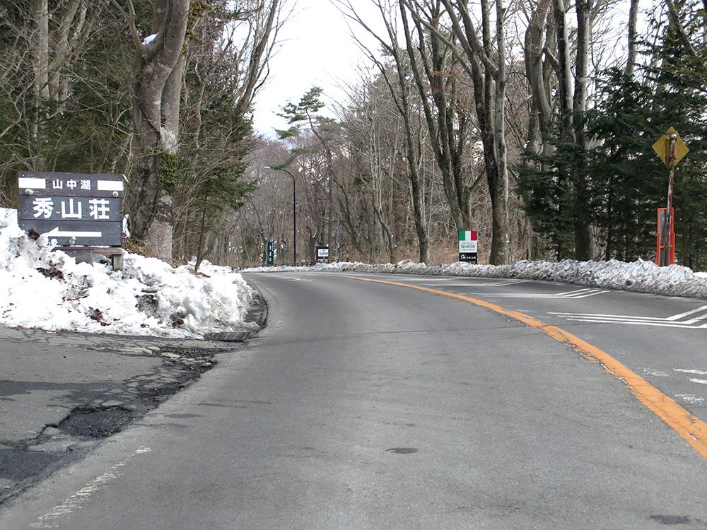 秀山荘前を通過