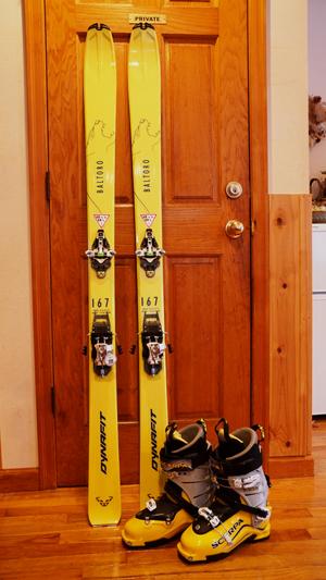DYNAFIT 山スキーの板とビンディング